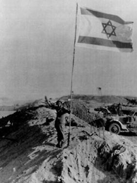 Seit dem Sechs-Tage-Krieg 1967 hatte die israelische Armee Truppen am Suezkanal, der Grenze zu Ägypten, stationiert.